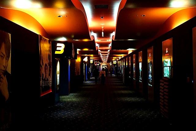 cinemas à proximité autour de moi